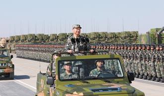強化聯合作戰 共軍改為五大戰區