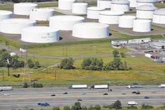最大輸油管遭駭 美東陷緊急狀態