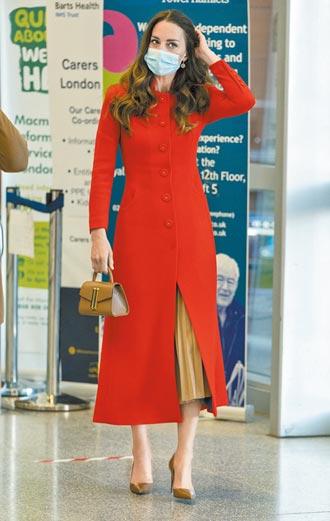 凱特王妃紅大衣 宣告時尚開戰