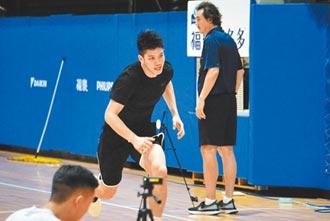 亞洲盃男籃23人開訓 18好手報到