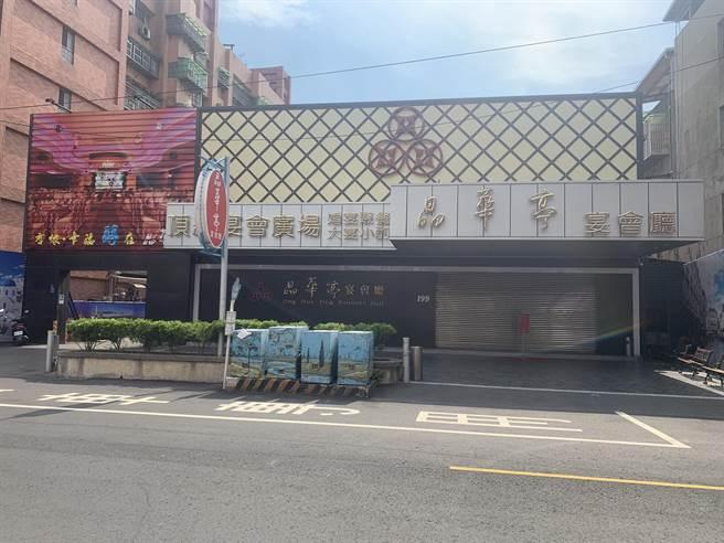 案1203曾到新莊「晶華亭」聚餐,今暫停營業。(王揚傑攝)