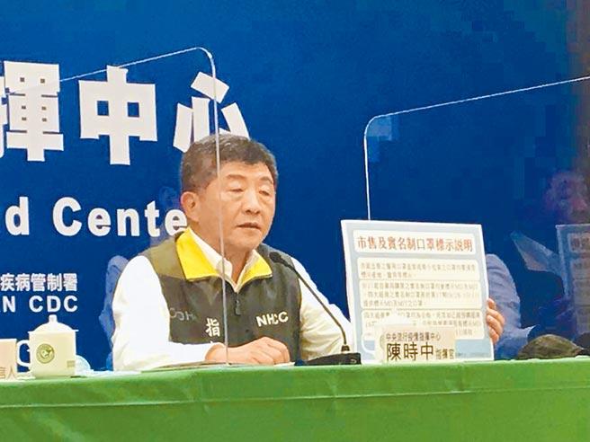 衛福部長陳時中。(本報資料照片)