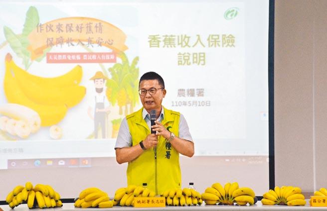 農委會推動香蕉收入保險,農民投保意願不高,農糧署副署長姚志旺特地南下屏東催買氣。(林和生攝)