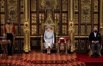 英國女王夫喪後首次現身 主持英國議會開議