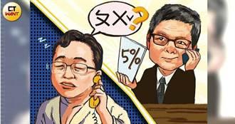 奪地搶泰豐2/73歲股海老將越洋嗆聲 股東會奪權失敗