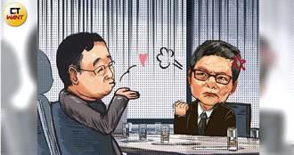 奪地搶泰豐3/名譽董事長炒股沒人管 籲金管會介入管制