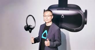 《通信網路》企業跨VR痛點盼良方 宏達電挾一條龍各個擊破