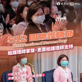國內疫情拉警報 蔡英文:鼓勵第一線護理師接種疫苗