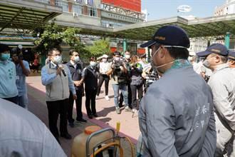 黃偉哲視察火車站消毒 要求八大行業落實實名制