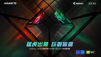 技嘉發表全新Tiger Lake系列AORUS及AERO系列筆電