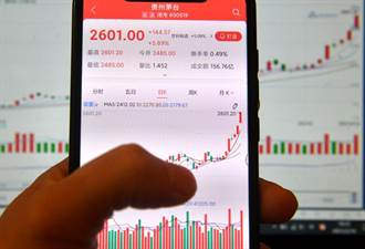 上調經濟增長 聯合國《報告》:中國是全球經濟恢復增長動力