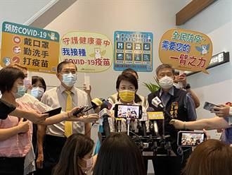 中市緊急召開防疫會議 盧秀燕:沒有人是局外人