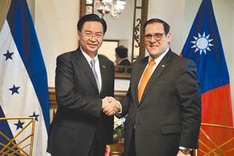 宏都拉斯考慮設中國辦事處交換疫苗 外交部:透過各方管道舒緩宏國危機