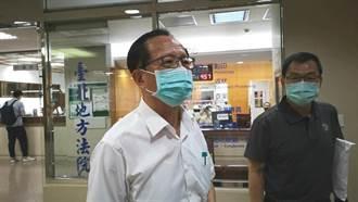 3律師告瀆職 上訴二審撤告 陳嘉昌無罪確定