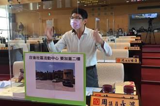 議員批神岡庄後活動中心年久失修 民政局規畫加蓋2、3樓