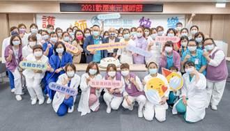 東元醫院國際護師節 感謝醫護人員奉獻
