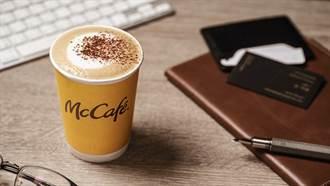 買咖啡也要簽名 網直擊麥當勞實聯制 業者回應了