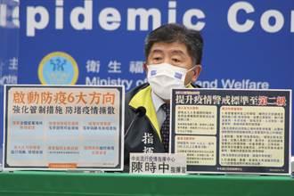 指揮中心宣布擴大採檢 1周內恢復採檢處所、提升防疫旅館量能