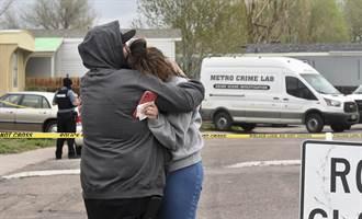 美科羅拉多州派對槍擊案 槍手疑因沒受邀而開火