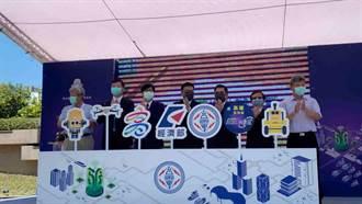 國營企業第1 台電亞灣成立5G AIoT辦公室