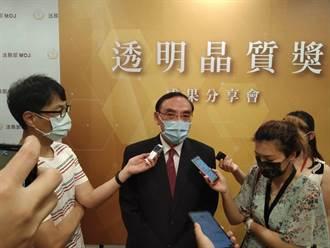 疫情升溫 蔡清祥指示所機關首長鼓勵員工打疫苗