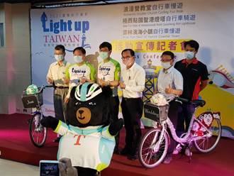 雲嘉南管理處推自行車活動 3路線各有特色