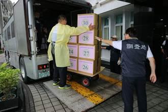 調查局銷燬212公斤毒品 防彈裝甲運鈔車送木柵焚化爐