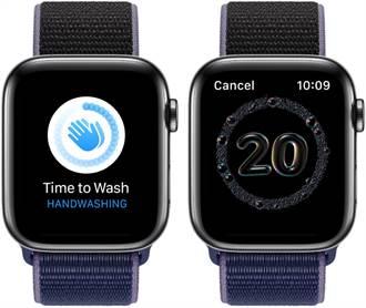勤洗手來防疫 蘋果三星Google與Fitbit智慧手錶皆有洗手秒數計時