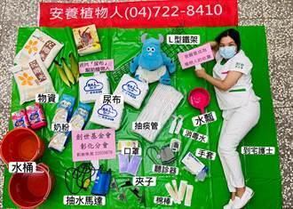國際護師節遇國內疫情爆發 創世護理師曝心聲