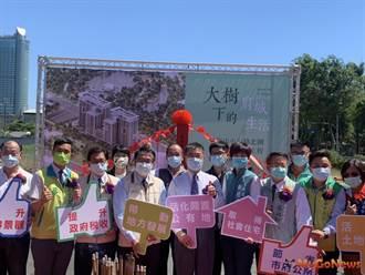 台南市「小東路北側青年公宅」動土