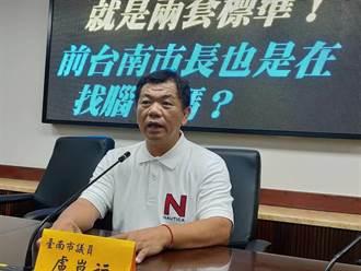 南市議員稱陳時中槍斃剛好而已 民進黨:國民黨防疫扯後腿 予以譴責