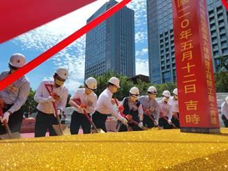 中華電狂砸百億當包租公 每年進帳超驚人