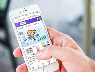 防疫與民生物資熱銷 PChome 24h購物與Yahoo奇摩推出防疫專區
