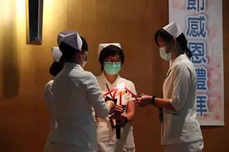 台東基督醫院歡慶護師節 護士帽重現