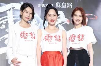 本土疫情爆了 楊丞琳電影《靈語》上映1天緊急停映