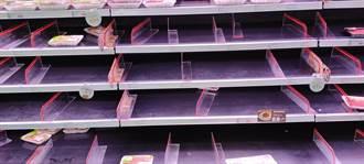 超市「恐慌性買壓」出籠 網友見空架照驚:世界末日來了?