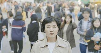 自由比不上鄉愁 北韓媽媽想回家