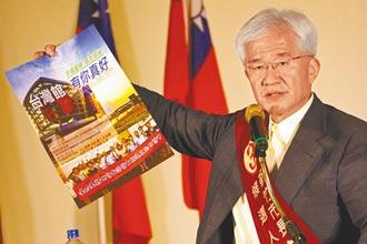蔡仁堅遭除名 民進黨被判登報道歉