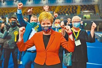 英國脫歐意想不到的結局