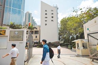 香港防疫放寬延2周 24日起學校恢復授課