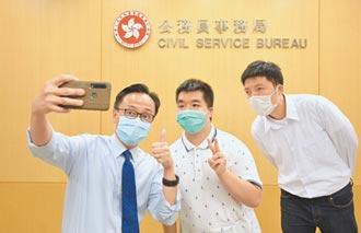 林鄭月娥:粵港公務員將互換掛職