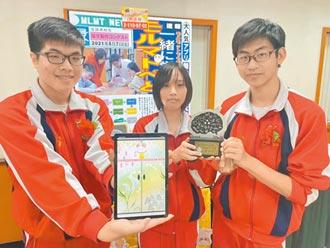 天竺鼠學日文APP 啟英學子獲獎