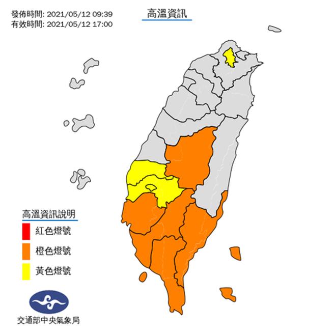 氣象局目前已針對9縣市發布高溫警報。(氣象局提供)