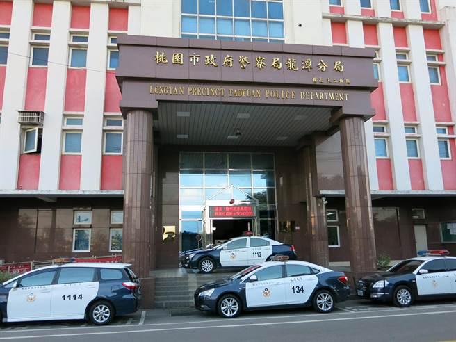 桃園市政府警察局龍潭分局。(翻攝臉書《龍潭警聲》)