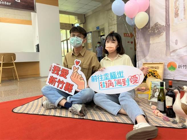 新竹縣政府教育處青年事務中心今年將舉辦3場單身聯誼活動,首場預計5月22日登場。(莊旻靜攝)