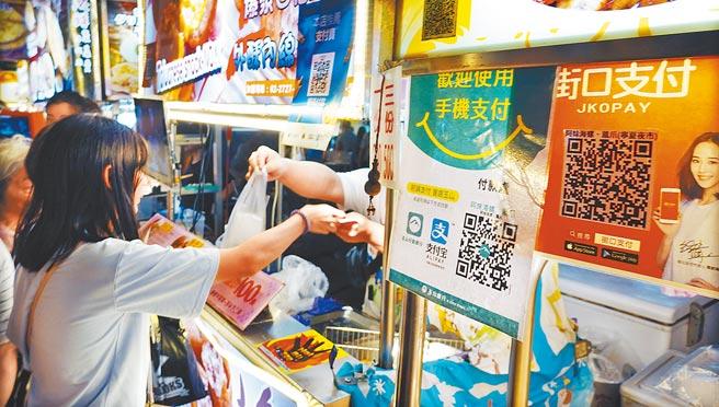 中小商家購物交易多半以現金為主,若能善用支付科技,滿足消費者需求,有助生意發展。圖/本報資料照片
