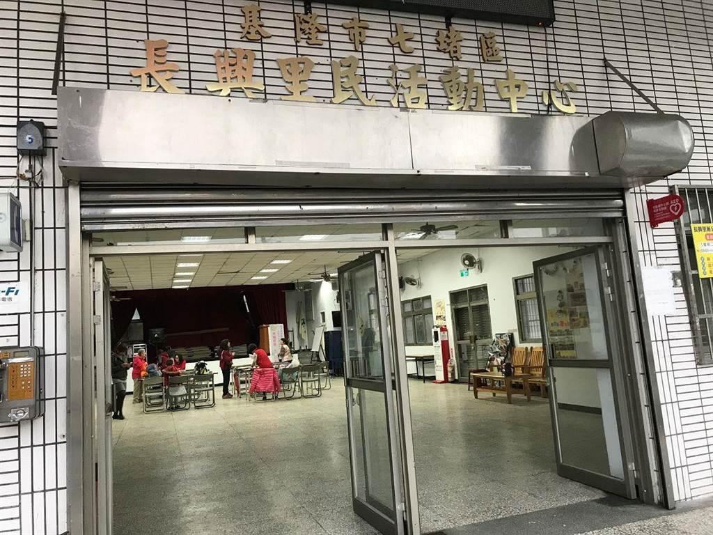 陽明海運,稍早董事會決議變更股東會地點至籃球場。(摘自官網)