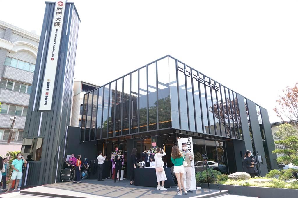 台南鄭子寮重劃區「西門大院」設計全台首間Porsche Now Tainan獨立概念店,並打造台南第一座臺灣蔦屋選書住宅。(業者提供)