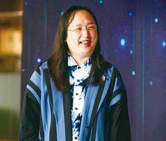 唐鳳參與荷蘭智庫研討會 台灣模式與民主國家共享