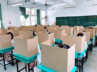 台南會考試場 考生發隔板、留試場用餐減少群聚